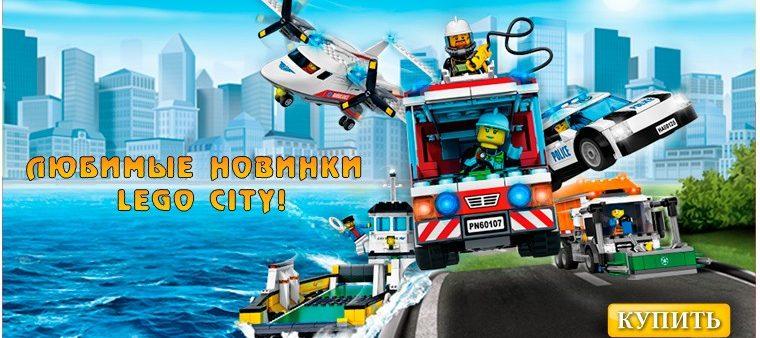 city16-760x405